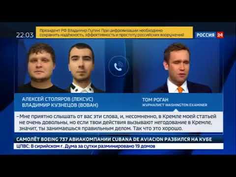 РАЗВЕЛИ ЛОХА-США«Что нам взорвать после Крымского моста»пранкеры разыграли американского журналиста