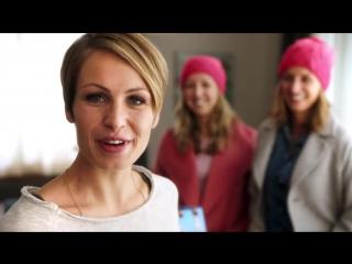 Магдалена Нойнер, Франциска Пройсс и Ванесса Хинц в рекламе Erdinger (2017)