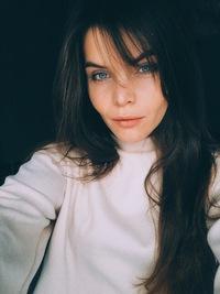 Катерина Голтелова
