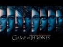 Игра престолов 1 сезон 8 10 серии