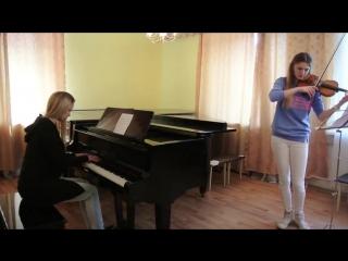Ария - Беспечный ангел Кавер на скрипке и пианино