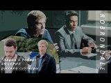 EMMERDALE: Аарон и Роберт | 49  серия | субтитры