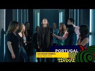 Salvador Sobral - Amar Pelos Dois (Portugal) - Победитель Евровидения 2017