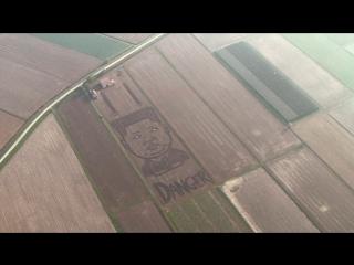 Портрет Ким Чен Ына на итальянском поле
