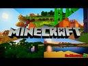 Minecraft Добыча ресов 2серия 1сезон