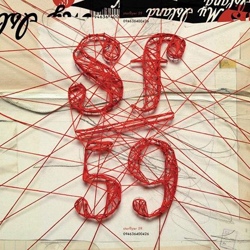 Starflyer 59 альбом My Island