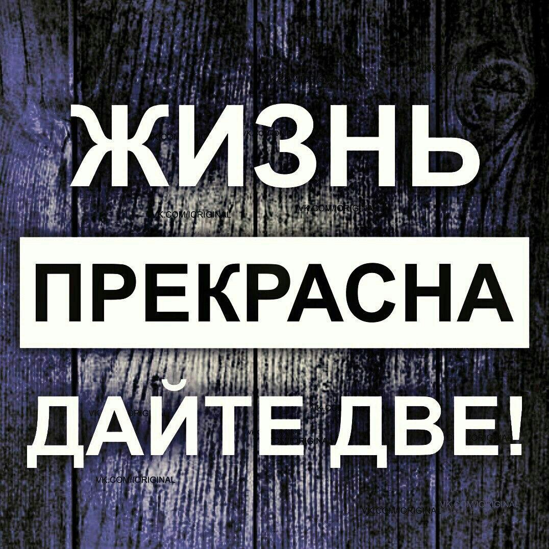 https://pp.userapi.com/c621511/v621511133/5ef1f/_4ugSdPqwfU.jpg