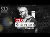 KOLOMBO | SOLO Club | 23.03.2018
