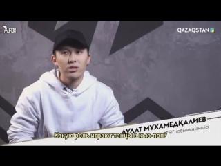 [рус.саб] 07.04.2018. Q-POP IDOLS. 2 серия