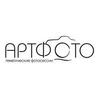 Логотип АртФотоКраснодар