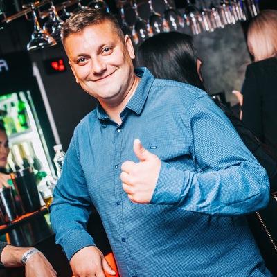 Sergey Yacuba