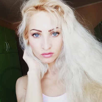 Оксана Леонова