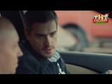 Улица: 1 сезон, 51 серия [ Анонс ]