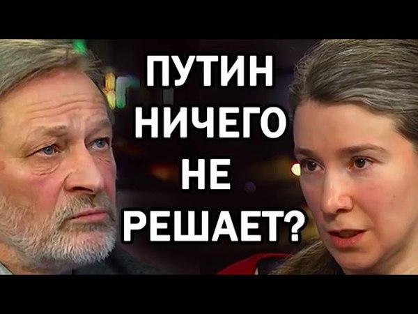 Е.Шульман и Д.Орешкин - KTO УПPABЛЯET POCCИEЙ HA CAMOM ДEЛE