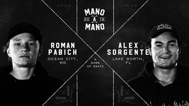 Mano A Mano 2018 - Round 1: Roman Pabich vs. Alex Sorgente