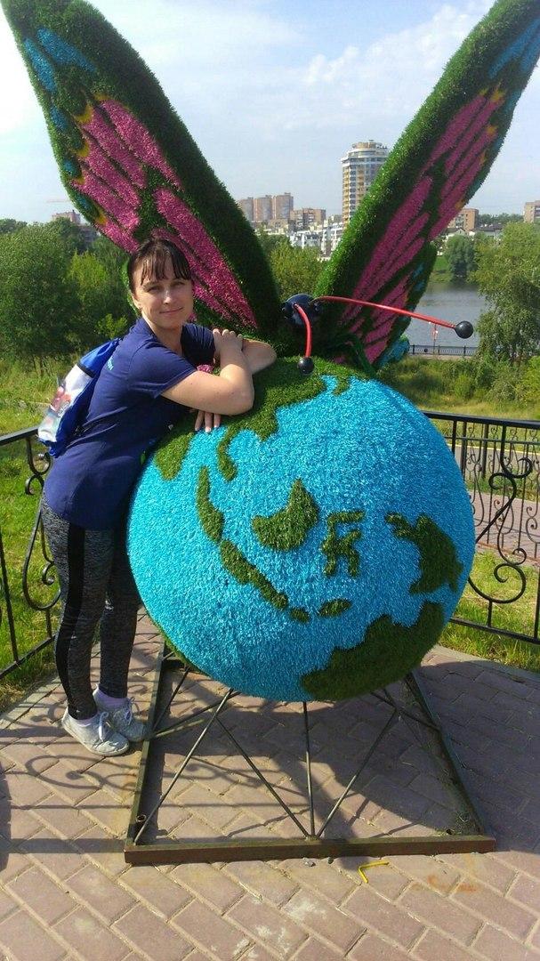 Наталия Головкина, Херсон - фото №1