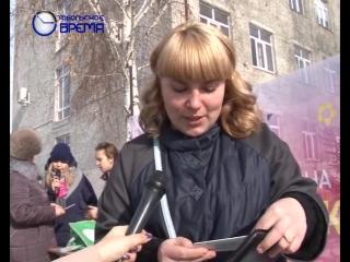 """ТРК """"Тобольское время"""" с итогами фестиваля """"Тюменская весна"""""""