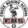 Школа бокса Фрезе
