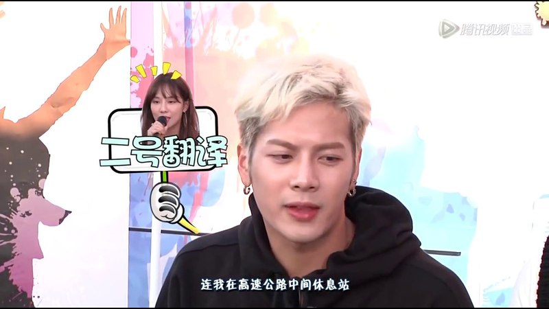 [ENG SUB] 161007 Oh My Seumnida Interview with Jackson, JYP Fei