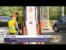 Автомобилисты прокомментировали рост цен на бензин Москва 24