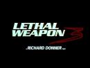 Смертельное Оружие 3 Lethal Weapon 3 1992 Тизер 480