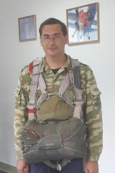 Сергей Беркутов