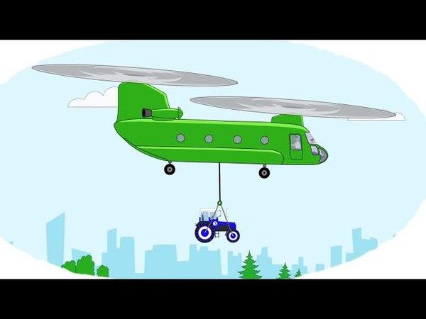 Zeichentrick-Malbuch - Die Hubschrauber