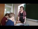 открытый урок Стефанова Л М