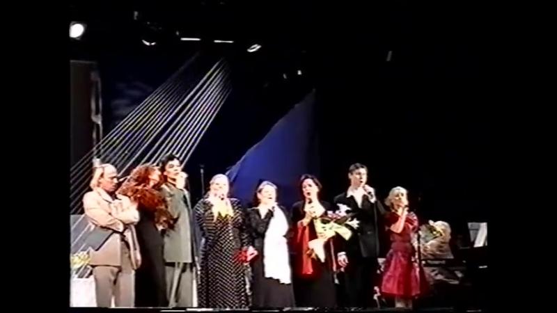 Юбилейный концерт к 80-летию Вениамина Баснера Вечер в доме Турбиных 20.01.2005