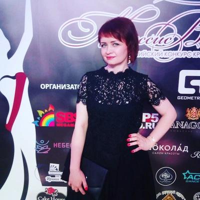 Надежда Рябцева