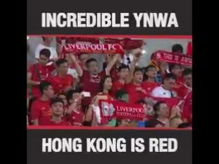 #YNWA, Hong Kong 🇭🇰