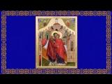 Православный календарь. Пятница, 22 декабря, 2017г. Зачатие праведной Анною Пресвятой Богородицы