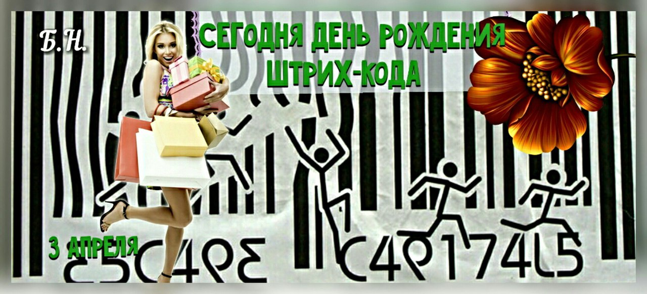 https://pp.userapi.com/c621511/v621511337/6b0a4/P-tcCeItisU.jpg