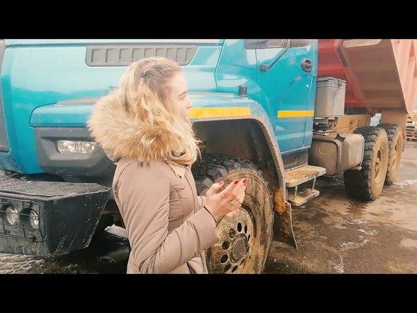 Видео обзор Самосвала УРАЛ Next 5557