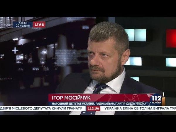 Керченский мост - это вражеская инфраструктура, - Мосийчук