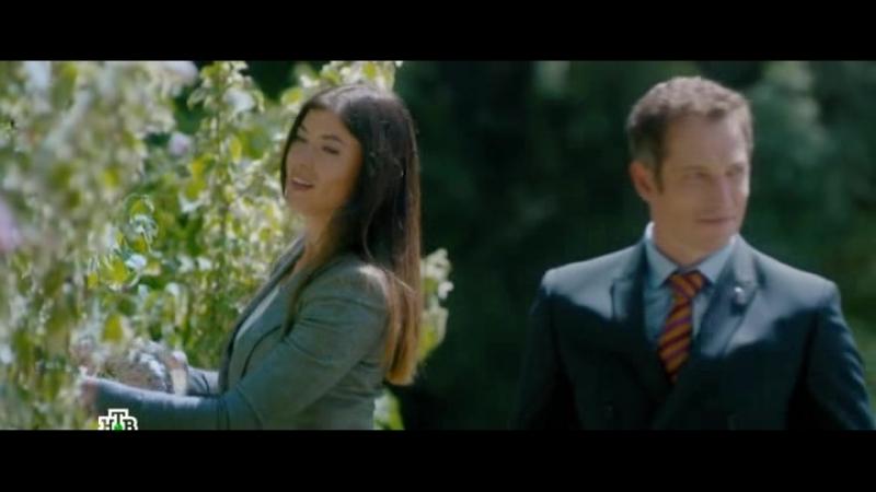 Дмитрий Фрид в сериале Посольство