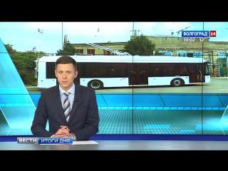 В Волгограде протестировали троллейбус нового поколения