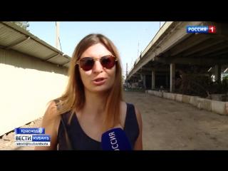 Общественный транспорт Краснодара изменил маршруты из-за перекрытия Садового моста