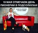 Андрей Ковалев фото #41