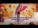Анастасия Воронина - Первый учитель