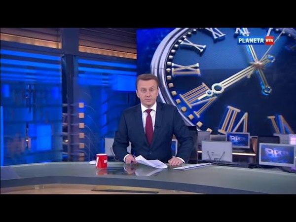 Часы с 36 секунд и начало Вестей в 20:00 (РТР-Планета, 06.04.18)