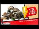 ТОП 10 лучших ДИНОПАРКОВ в мире 🌟 Фигуры динозавров на REKLAM