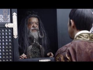 Племена и империи: Шторм Пророчества 10/75 (Озвучка East Dream)