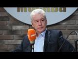 Мэр Москвы Сергей Собянин - в прямом эфире радио «Комсомольская правда»