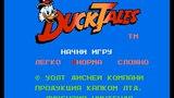 Прохождение игры Duck Tales ( Утиные Истории ) на Dendy Часть 1 из 6
