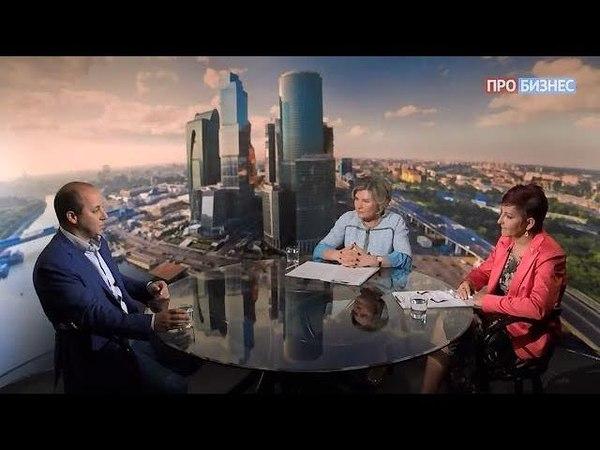 «Секреты большого бизнеса с Mary Kay®». Эфир от 23.05.2018