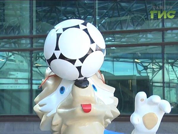 Еще одна фигура главного талисмана ЧМ по футболу волка Забиваки украсила наш город