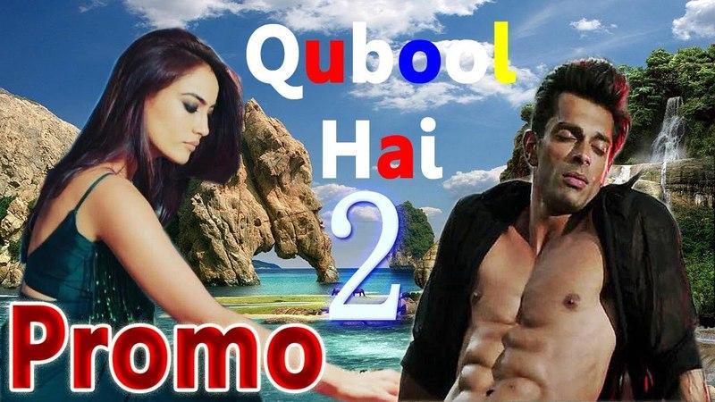 Qubool hai 2 _ Hindi Tv Show | Upcoming serial | Latest Update | come back karan surbhi Jodi