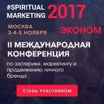 SPIRITUAL MARKETING EPUB DOWNLOAD