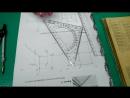 Геометричні побудови Вправа 13 14